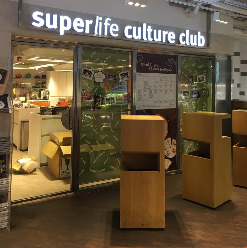 Citysuper Culture Club slow cook demonstration